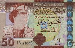 libyscher_dinar