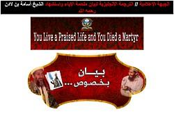 al-kaida_webseite