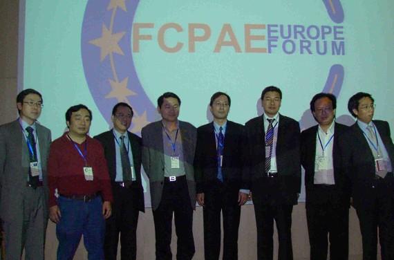 fcpae_europe_forum