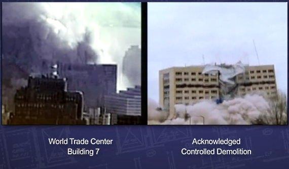 building7 vergleich
