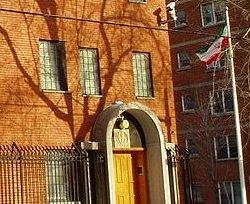 iran embassy ottawa