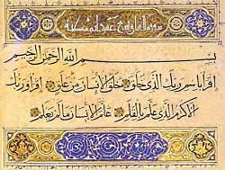 koran_arabisch_sure96