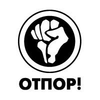 serbien_optor
