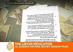 al_jazeera_documents_aug_2