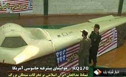 us_drone_iran_tv