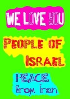 iran peace to israel