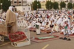 muslims saudi arabia