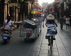 china luoyang altstadt 250