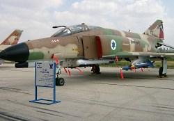 f-4 israel museum