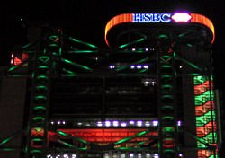 hsbc building night
