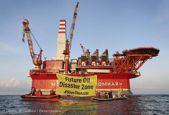 greenpeace gazprom 1