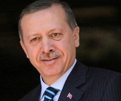 recep erdogan pin 250